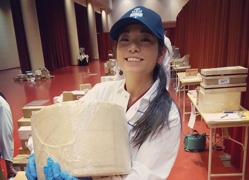 Sara Maruyama